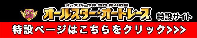 tokusetubanner665_131_210429.jpg