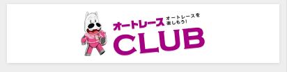 club_btm_sp.png