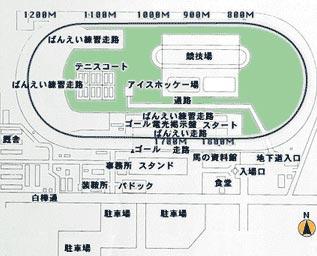 帯広競馬場地図